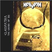KAYAK - CLEOPATRA-CROWN OF ISIS (2CD-2014 CONCEPT ALBUM)